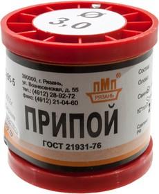 ПОСУ 95-5 ПРВ 3.0ММ КАТУШКА 200 Г ПРИПОЙ, (Pb Free) (2015-16г)