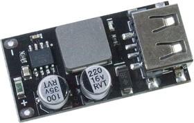 QC3.0, модуль зарядки 6-32V 9V 12V 24V Vout 3V 5V 12V