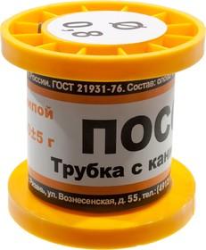 ПОС 61 ТР 0.8ММ КАТУШКА 50Г ПРИПОЙ, (2015-16г)