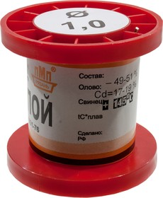 Припой ПОСК 50-18 прв 1.0мм катушка 50г, (2015-16г)