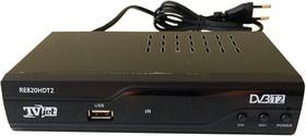 ТVJet RE820HDT2 цифровой приемник