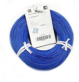 Провод МПО 0,35 синий ( 200 м)
