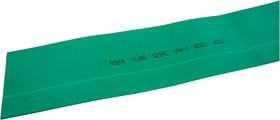 61300, термоусадочная трубка VW1-50х1.0 мм 2:1 зеленая (1м)