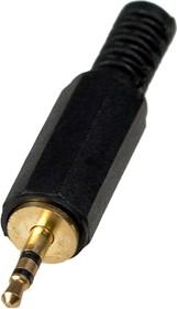 """1-001G, Разъем аудио 2.5мм """"шт""""стерео пластик """"позолоченный"""" на кабель"""