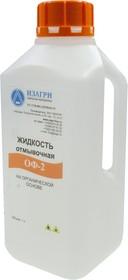 ОФ-2, отмывочная жидкость, канистра 1л Изагри