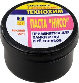 НИСО 20г (банка), Флюс-паста