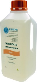 ОФ-1, отмывочная жидкость, концентрат канистра 1л Изагри
