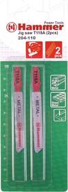 Jg mt t118a (2pcs), Пилки для лобзика