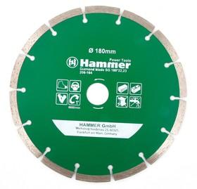 Диск алм. Hammer Flex 206-102 DB SG Ф125х22мм сегментный универсальный