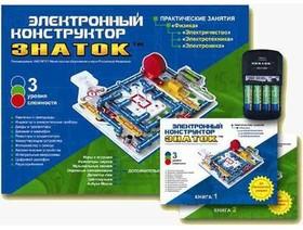 Фото 1/4 Электронный конструктор ЗНАТОК 999 схем