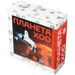 Планета XOD, Стартовый набор для обучения визуальному языку программирования XOD