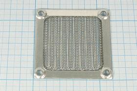 Металлическая защитная решётка для вентиляторов с фильтром 60x60мм, ВН066M вент 60x60x 4\\\\\\K-MF06\решетка мет c фильтром