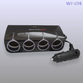 Разветвитель 12/24В арт.WF-074 4 гнезда + USB 1A (62580)