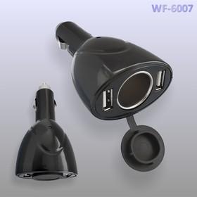 Разветвитель 12/24В арт.WF-6007 гнездо + 2 USB 1A (625962)