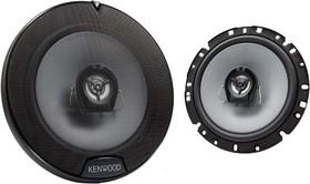 Колонки автомобильные KENWOOD KFC-1752RG, коаксиальные, 300Вт