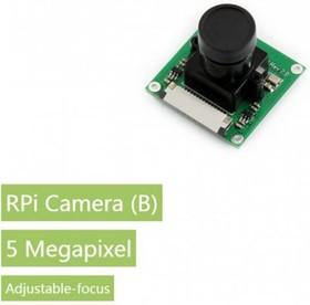 Фото 1/4 RPi Camera [B]