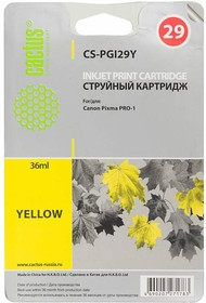 Картридж CACTUS CS-PGI29Y желтый