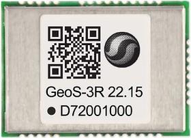 ГеоС-3R [GeoS-3R], Навигационный приемник ГЛОНАСС/GPS/SBAS, поддерживает «сырые измерения фазы несущей»