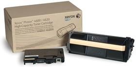 Картридж XEROX 106R01536 черный