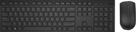 Комплект (клавиатура+мышь) DELL KM636, USB, беспроводной, черный [580-adfn]
