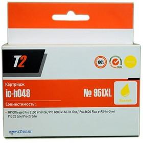 Картридж T2 IC-H048 желтый