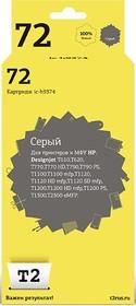 Картридж T2 C9374A IC-H9374, серый