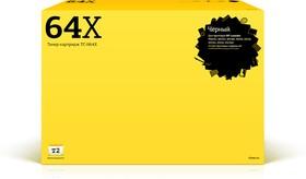 Картридж T2 TC-H64X черный