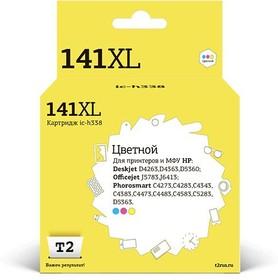 Картридж T2 IC-H338 многоцветный