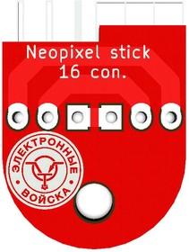Печатная плата Neopixel stick 16_con, Печатная плата с разводкой, FR4 15.621х17.5мм (1.5мм, 18мкм)