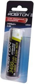 Li18650/3400, Аккумулятор Li-ion, 3400mAh, 3.6(3.7)V, с защитой (18.6х70мм) | купить в розницу и оптом