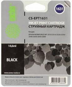 Картридж CACTUS CS-EPT1631 черный