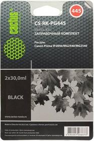 Заправочный комплект CACTUS CS-RK-PG445, для Canon, 60мл, черный