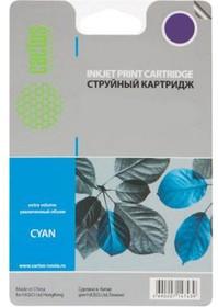 Картридж CACTUS CS-C9452A №70, голубой