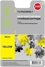 Картридж CACTUS CS-PGI2400XLY желтый