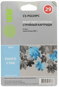 Картридж CACTUS CS-PGI29PC фото голубой