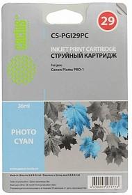 Картридж CACTUS CS-PGI29PC фото голубой