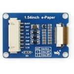 Фото 3/5 1.54inch e-Paper Module