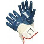 Нитриловые рабочие перчатки с обливом маслобензостойкие, размер 10 2207-10
