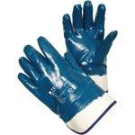 Нитриловые рабочие перчатки с обливом маслобензостойкие, размер 10 2805-10