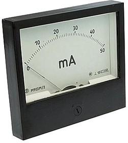 М903 50МА
