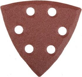 """35460-080, Треугольник шлифовальный универсальный STAYER """"MASTER"""" на велкро основе, 6 отверстий, Р80, 93х93х93м"""