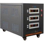 Фото 4/9 Стабилизатор напряжения трехфазный Энергия Hybrid 25000 II поколения