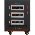 Фото 5/9 Стабилизатор напряжения трехфазный Энергия Hybrid 25000 II поколения