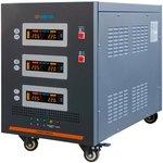 Фото 6/9 Стабилизатор напряжения трехфазный Энергия Hybrid 25000 II поколения