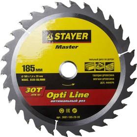 Master 3681-185-20-30, Диск пильный твердосплавный