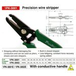 Фото 4/7 1PK-3001E, Клещи-стриппер для зачистки проводов 0.2-0.8мм, прецизионные, антистатические