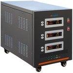 Стабилизатор напряжения трехфазный Энергия Hybrid 30000 II поколения