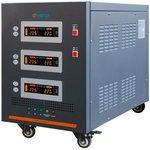 Фото 6/9 Стабилизатор напряжения трехфазный Энергия Hybrid 30000 II поколения