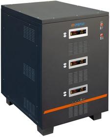 Фото 1/9 Стабилизатор напряжения трехфазный Энергия Hybrid 45000 II поколения