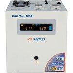 Фото 2/9 Инвертор (преобразователь напряжения) Энергия ИБП Pro 1000